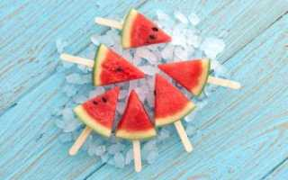 5 оригинальных способов заморозки арбуза на зиму