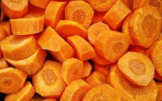 5 способов правильно заморозить морковь на зиму в домашних условиях