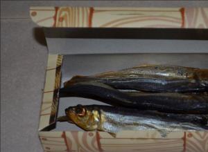 Рыба в коробке