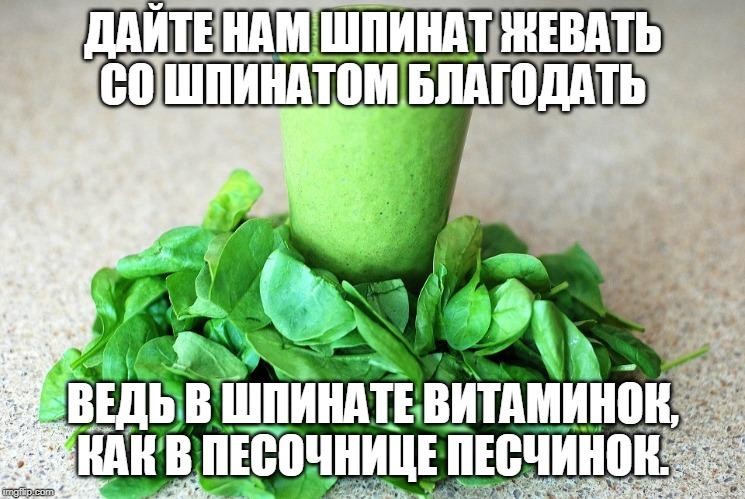 Свежий шпинат и шпинатовый сок